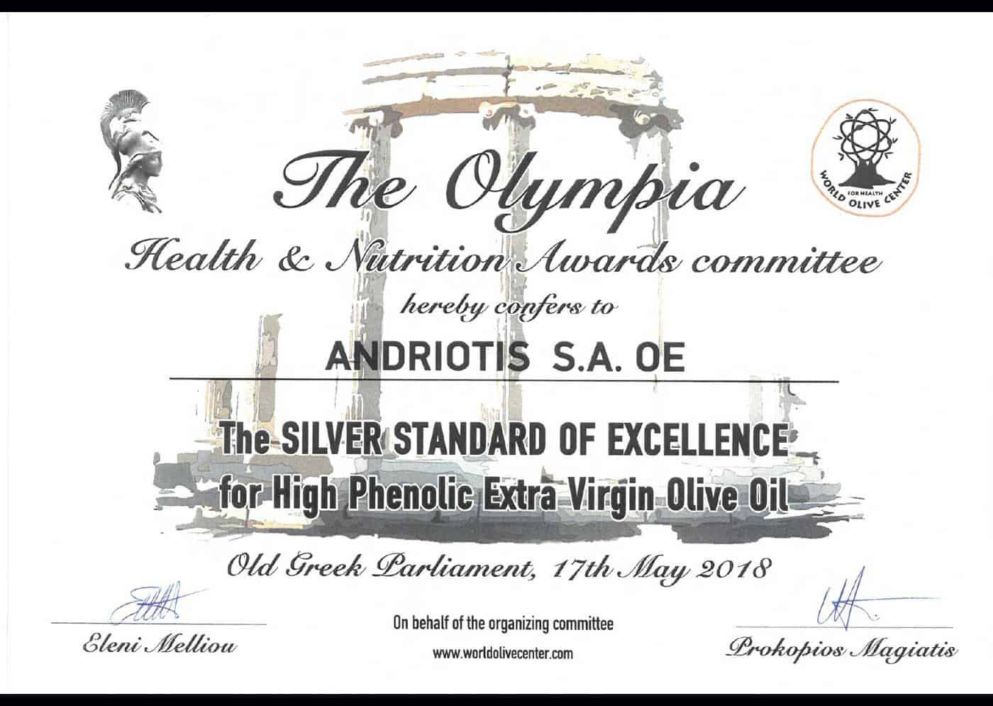2018-the-olympia-health-and-nutrition-awards-committee-silver-standard-of-excellence