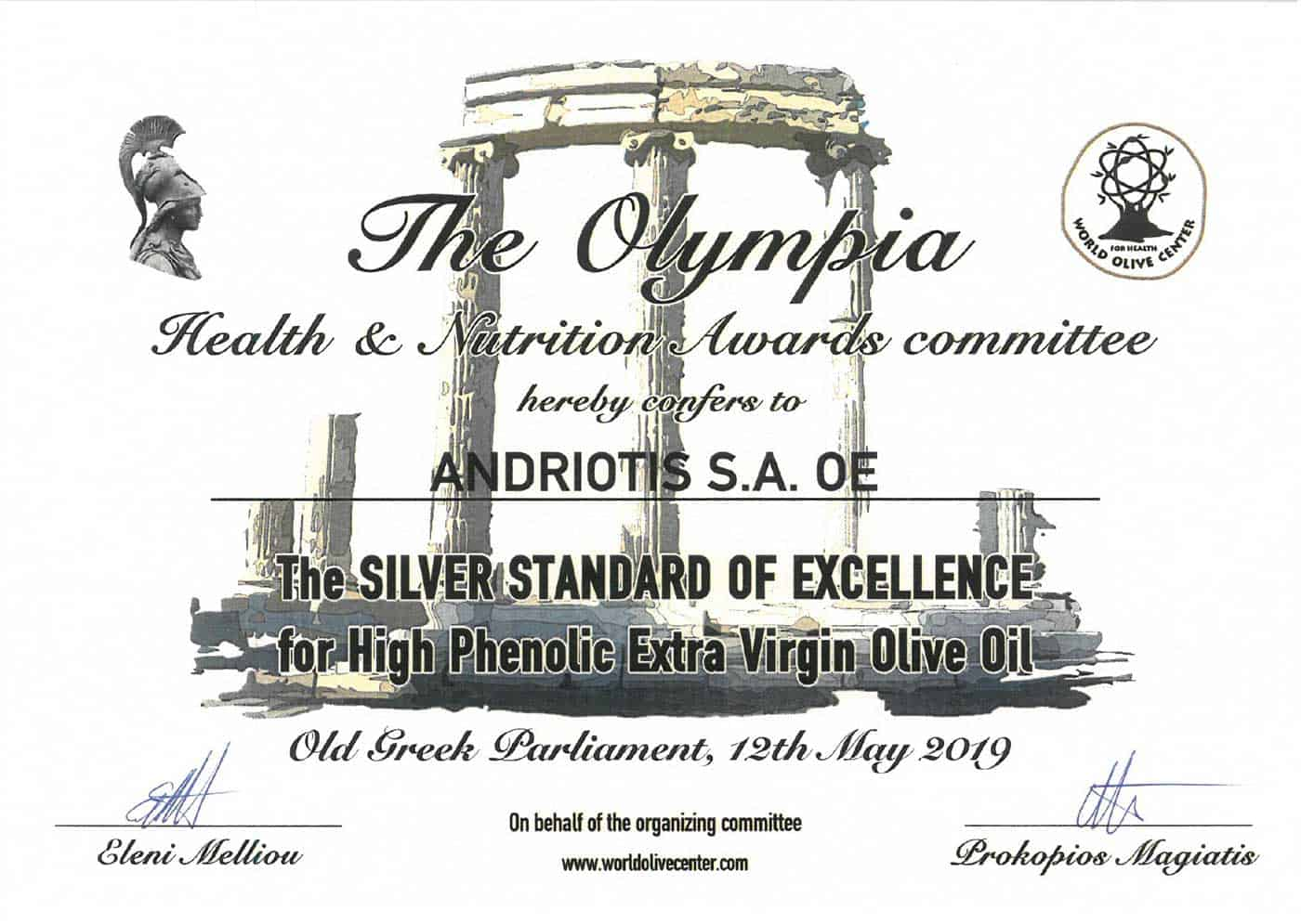 2019-the-olympia-health-and-nutrition-awards-committee-silver-standard-of-excellence