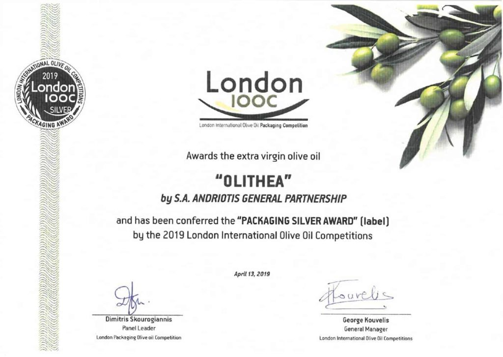2019-london-100c-international-olive-oil-packaging-competition-silver-award-label